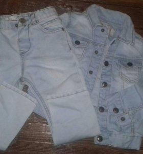 Стильная джинсовая куртка и джинсы zara baby