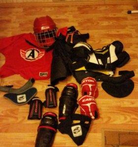 Комплект хоккейной экипировки