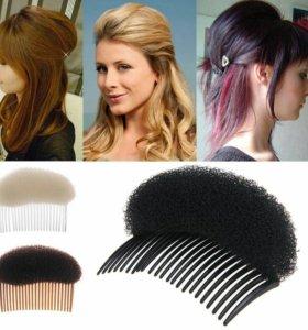 Заколки для объёма волос