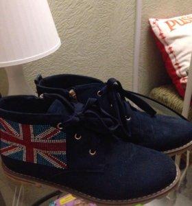 Ботиночки Inario