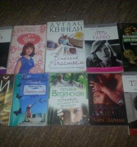 Восемь романов за 300 рублей