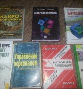 Пять книг по МАКРОЭКОНОМИКЕ