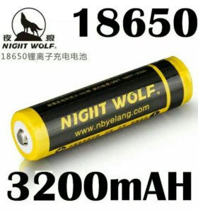 Аккумулятор 18650 для фонарика