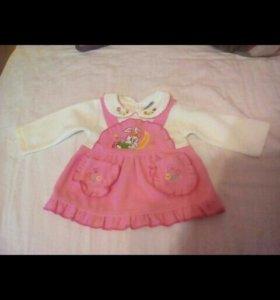 Платье для вашей принцессы.