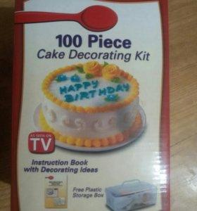 набор для декорирования тортов(новый)