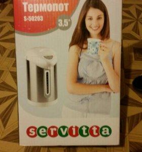 Термопот новый