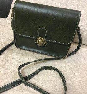 Небольшая сумочка!