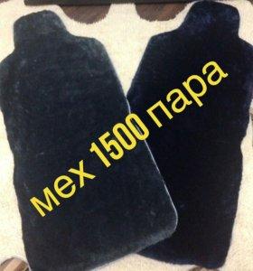 Автонакидки, чехлы из Меха