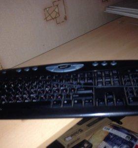 Клавиатуру