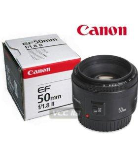 Объектив CANON EF 50 mm f/1.8 II