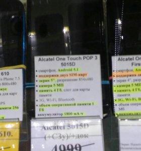 Alcatel 5015d
