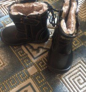 Обувь новая демисезонные