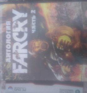 Farcry антология