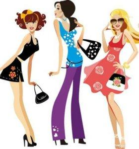 Женская одежда (пакет)