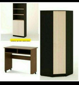 Угловой шкаф, шкаф для книг, стол письменный