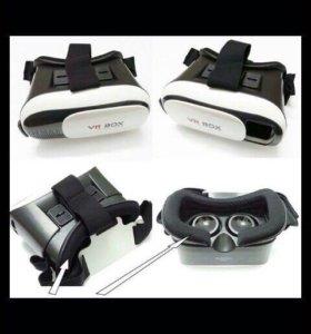 Виртуальные 3D очеи