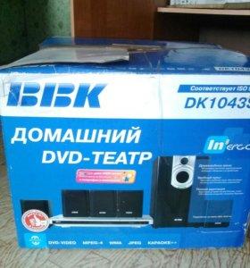 Домашний DVD ТЕАТР