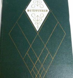Книги Тургенев
