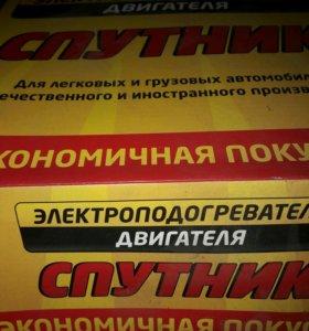 Подогреватель тосола 220в