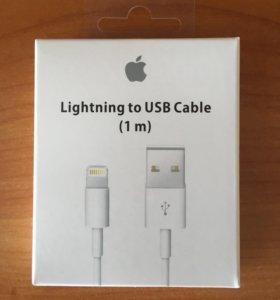 Продам USB lightning