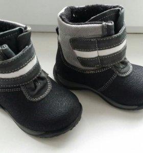 Демисезонные ботинки Скороход р.20