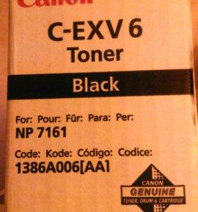 Тонер Canon c-exv6