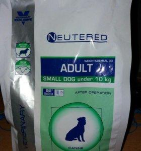 Корм для стерилизованных маленьких пород собак