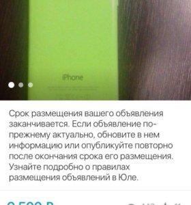 Продаю. Айфон 5с на 8 гб состояние отлично