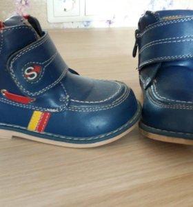 Ботинки  весна осень для мальчика 24 размер