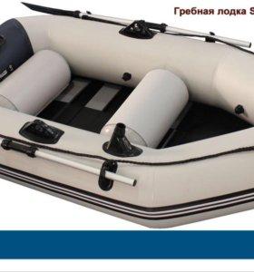 Лодка ПВХ надувная для рыбалки