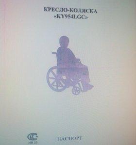 Продам инвалидное кресло коляску