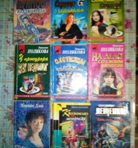 Книги по сериалам