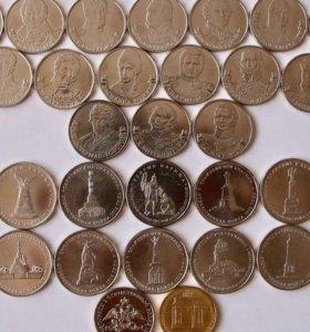 Полный набор монет серии Бородино