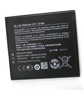 Батарея Майкрософт