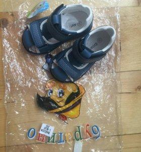 Обувь детская на мальчиков
