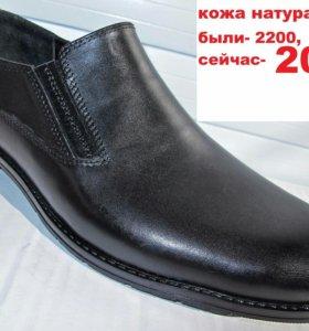 Весение туфли