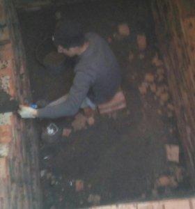 Земляные бетоные отделочные работы