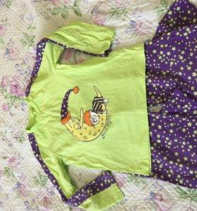 Пижама детская на 7-10 лет