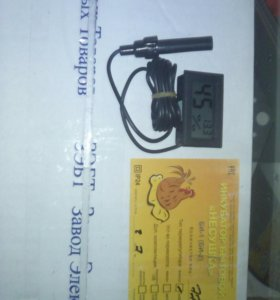 Термометр-гигрометр цифровой для инкубатора