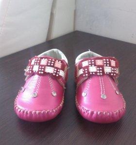 Детская обувка