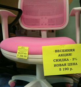 Кресло (новое)