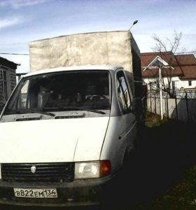 Газ 330210