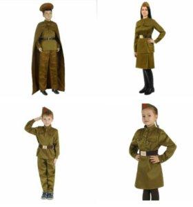 """Костюм """"Военный"""""""