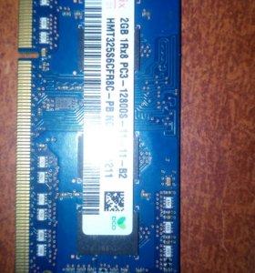 Оперативка 2 гб для ноутбука DDR 3