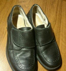 Кожаные классические ботиночки фирмы Kotofey