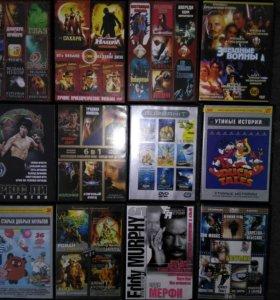 DVD диски комплект 45 шт.