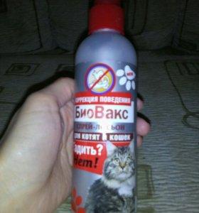 """Спрей для кошек """"Отучение гадить в разных местах"""""""