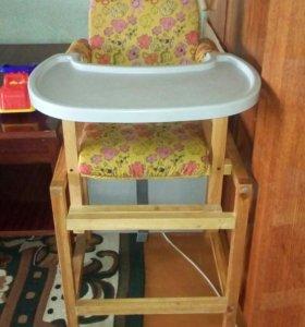 Стол для кормления 2 в 1