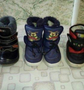 Обувь с 6 месяцев до 1.5 лет