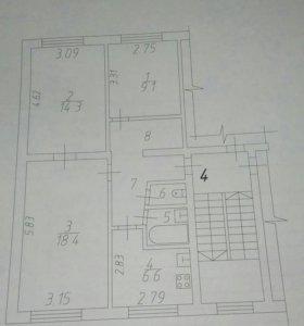 Продаётся 3комнатная квартира